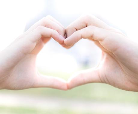生年月日の観点から相性を観ます !お互いを知って♥恋愛♥を充実させよう! イメージ1