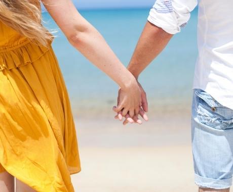 ズバッと辛口!? 気になる恋愛を断易で占います 恋愛辛い。゚(゚´Д`゚)゚。彼との関係の行方はどうなる? イメージ1