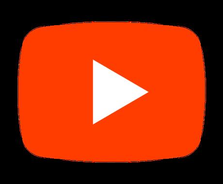 Youtubeを日本語⇆英語へ翻訳します 直訳ではなくネイティブな翻訳をいたします。 イメージ1