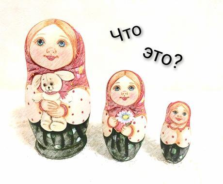 ロシア語の疑問にお答えします 語学歴8年。格変化、動詞の活用などお気軽にお尋ねください イメージ1