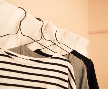 ECサイトであなたの代わりにお洋服を選びます 意外と面倒なECサイトでのお洋服選びを代行します! イメージ1