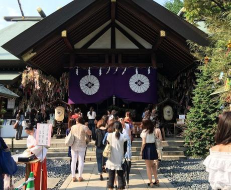 縁結びで有名な東京大神宮で良縁祈願代行します 東京大神宮が遠くて行くことができない方におすすめです イメージ1