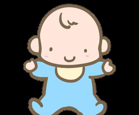 離乳食やアレルギー等食事の相談に乗ります お子様の食事の悩みにお答えします! イメージ1