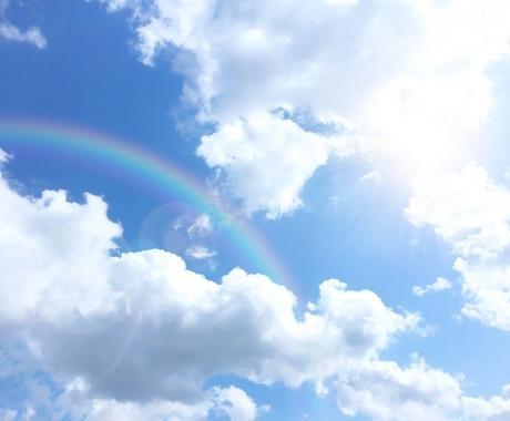 魂との会話 天国からあなたへのメッセージ受取ります 魂となった人やペットと会話がメインのリーディングです♪ イメージ1