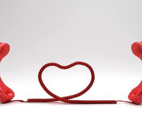遠距離恋愛に関する相談乗ります。(遠距離のアドバイス、不安な気持ちを話すことで心を楽にしませんか?) イメージ1