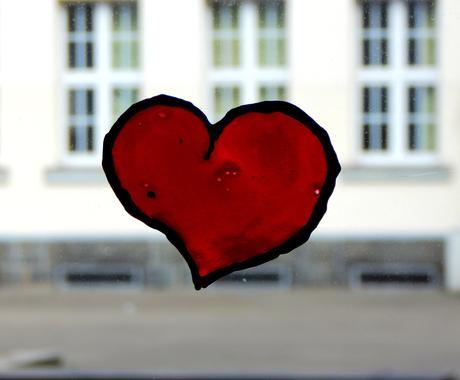 離婚の相談に乗ります 離婚した方が幸せになれるのか…中立の立場でアドバイスします イメージ1