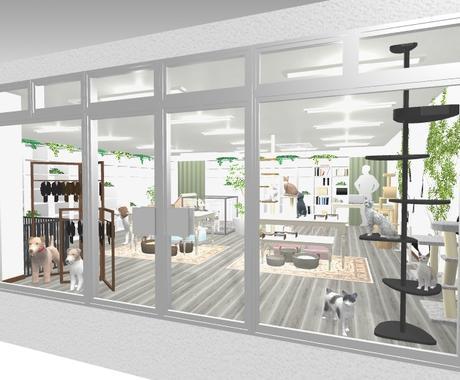 新規開業・改装前、店舗内装インテリアサポートします コンセプト・インテリア・ディスプレイ具体的に構成3Dパース付 イメージ1