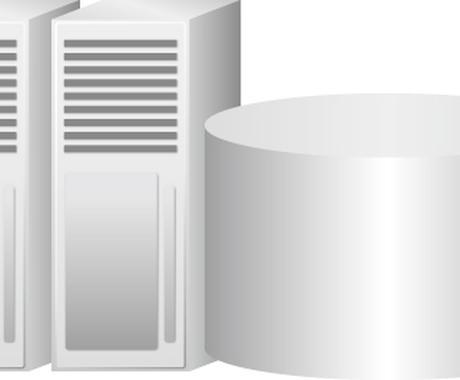 【情報処理技術者試験】データベーススペシャリスト試験の疑問点を解説します イメージ1