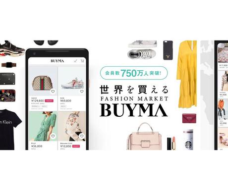 BUYMAのショップ運営をサポートをいたします お客様に合わせて柔軟に精一杯サポートいたします! イメージ1