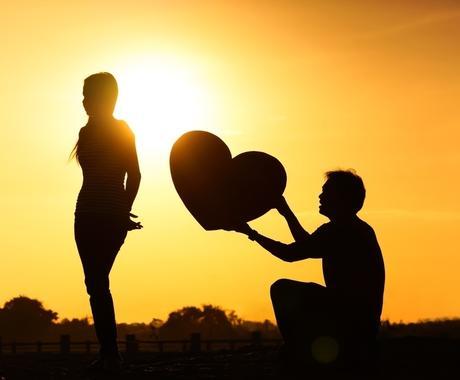 恋愛相談や、浮気の相談を聞きます 元ホストだからこそ相談に乗ることができます。 イメージ1