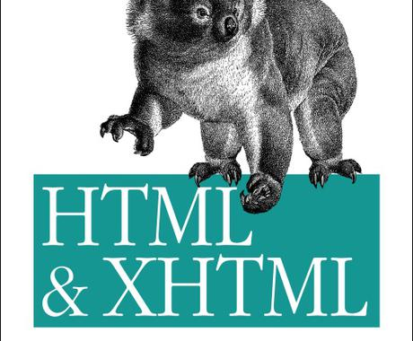 HTMLの書き方についてレビュー、アドバイスをします イメージ1