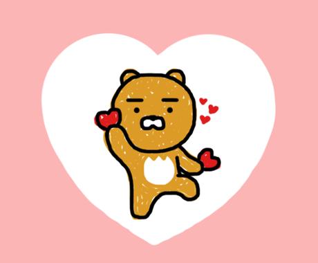 即納品可能★韓国語に関すること何でもお手伝いします お気軽にメッセージください^ ^ イメージ1