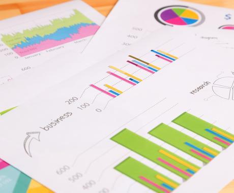 GAのアクセス分析レポートを制作します アクセス分析にお困りの方やビジネスでレポート作成が必要な方へ イメージ1