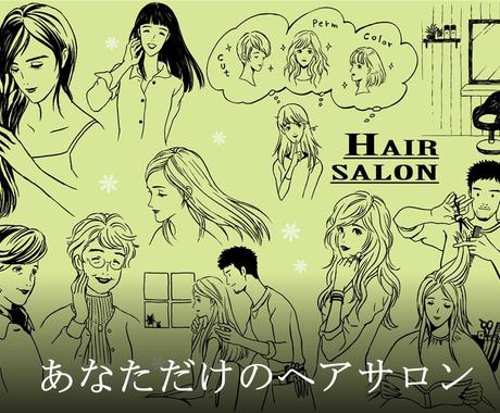 女性美容師【あなただけの似合う髪型】をご提案します 髪型変えてあなたのライフスタイルをもっと充実させませんか? イメージ1