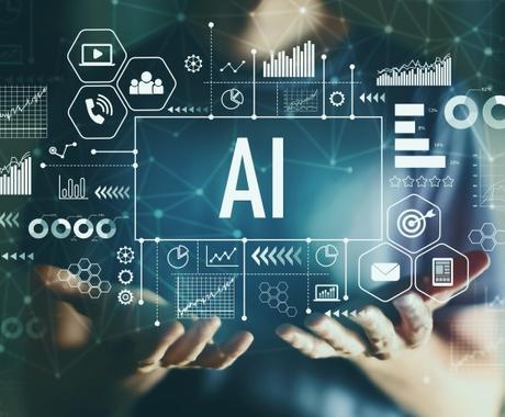 機械学習・データサイエンスの勉強方法教えます これから学び始める方へ学習の進め方をお伝えします イメージ1