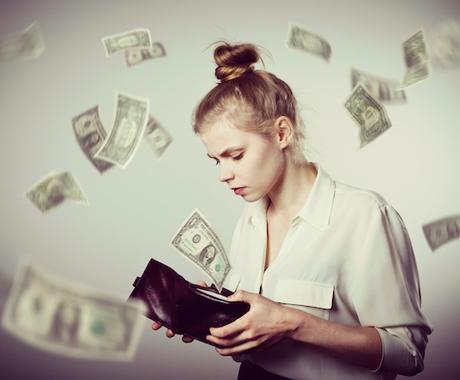 お金に不安を持っている方の相談を承ります ~お金の貯め方、使い方が分からなくて困ってる時に~ イメージ1