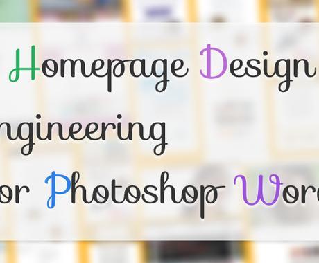 Webデザイン、コーディング教えます お試し可!現役フリーエンジニアが1から丁寧にサポートします! イメージ1