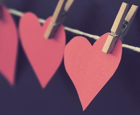 どこにもない心理学的恋愛トーク英会話レッスンします バイリンガルカウンセラーの恋愛相談に基づいた英語レッスン イメージ1