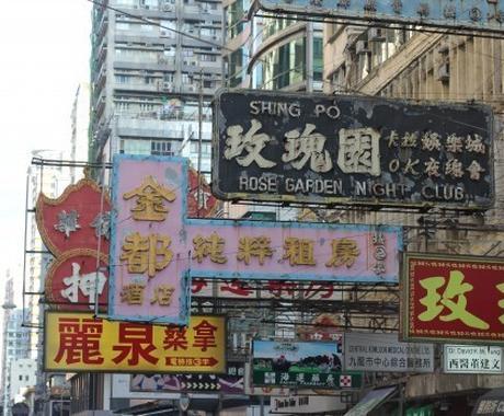 やさしい中国語レッスンを提供します 低価格でお試しOK 外国語にとっつきやすくなるコツとは イメージ1
