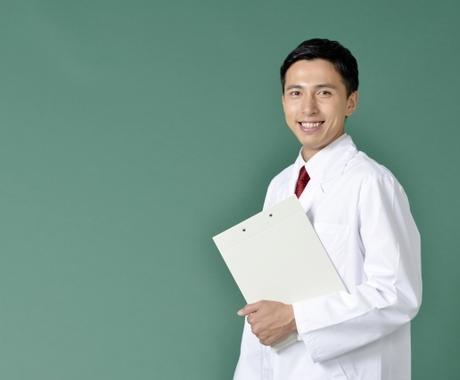 看護、リハ実習の悩みごとに答えます 実習のうまくいかないこと相談して下さい。 イメージ1