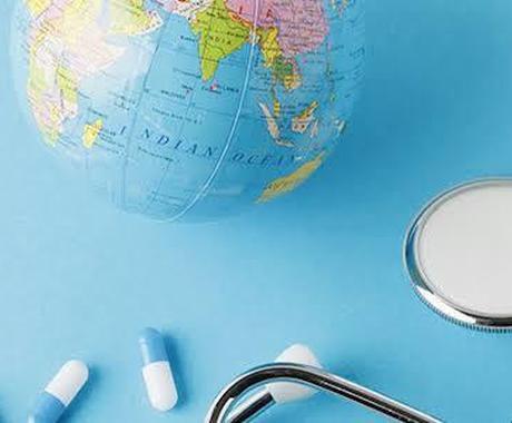 カナダで看護師を目指す方を応援します カナダで看護師を目指すあなたへ! イメージ1