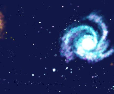 自分や他との関係が目で見て分かります ソウルメイト宇宙盤®️自分や他との関係が腑に落ちる! イメージ1