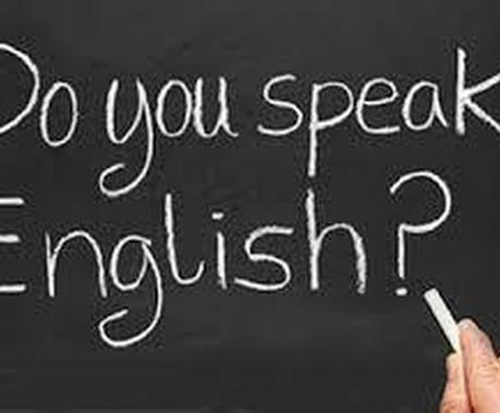 医療関係者のための英語の勉強方法アドバイスします 医療系業務(企業含む)で使える英語の勉強法を教えます イメージ1