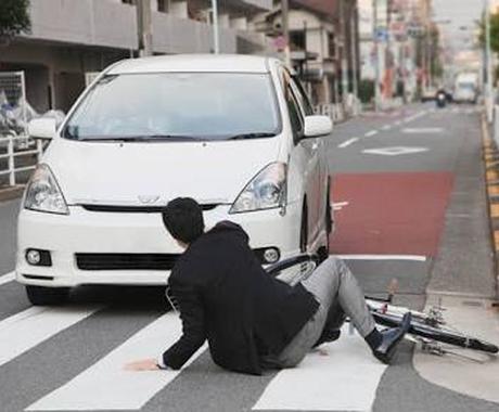 交通事故の加害者・被害者の方、相談に乗ります 損保OLが客観的な視点でアドバイスします!! イメージ1