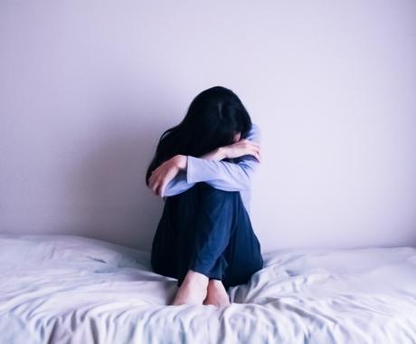 あっという間に嫌な感情を解放します 嫌な気持ちで毎日が辛くて苦しい気持ちの方へ イメージ1