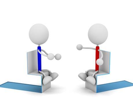 初対面の人と距離を一気に縮める方法をお伝えします 初対面からでも心の距離をグッと縮めたい方へ イメージ1