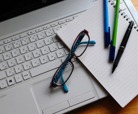 ライティング、文章作成をします トータル10万文字までの文章作成!まずはDMからご相談を イメージ1