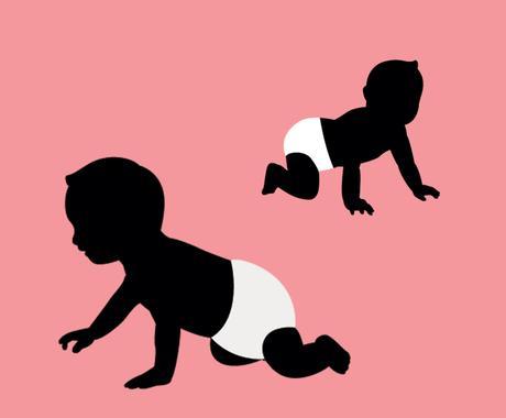 苗字に合う赤ちゃんの名前の画数 イメージ1