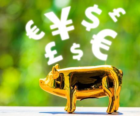 お金のほんとの作り方、使い方、守り方すべて教えます 経済的自由人に学んだほんとうのお金との付き合い方ガイドブック イメージ1