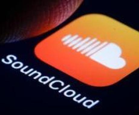 SoundCloud  5万回伸びるまで拡散します あなたの楽曲を再生回数が5万回伸びるまで拡散します。 イメージ1