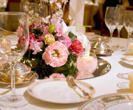 自分たちらしい結婚式開催に向けてアドバイスします 自分の式の見積りを公開!コスパ重視の結婚式をサポート! イメージ1