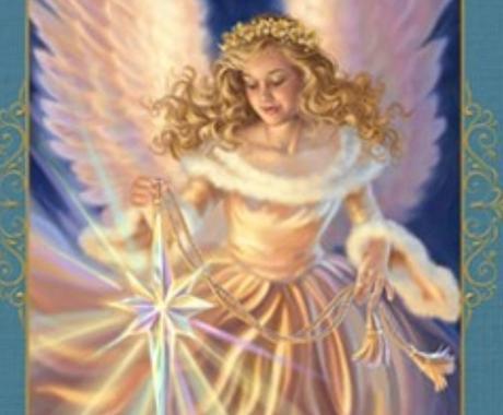 少し疲れたあなたのこころに寄り添います ☆あなたが幸せになるメッセージを天使からお届けします イメージ1