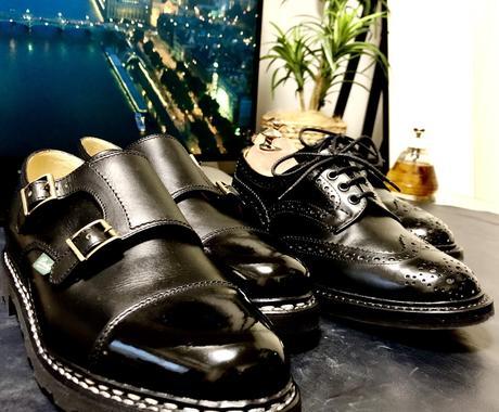 革靴のご相談を承ります 革靴のプロが1足1足にあったケアや修理の必要性をお教えします イメージ1