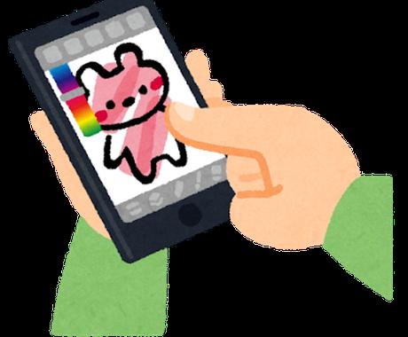 アプリアイデアを機能要件に落とし込むお手伝いします 作りたいアイデアはあるけどどうすればいいかわからない人向け イメージ1
