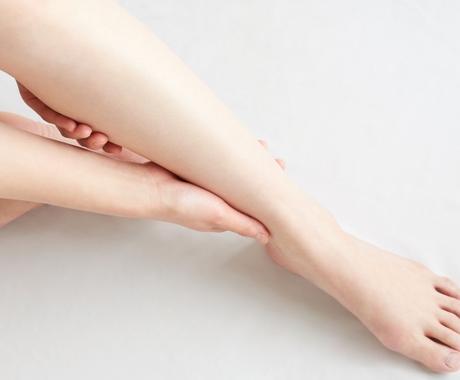 足の専門家が足を今より2cm細くする方法教えます 脚をスッキリ細くして足の硬さを解消します イメージ1