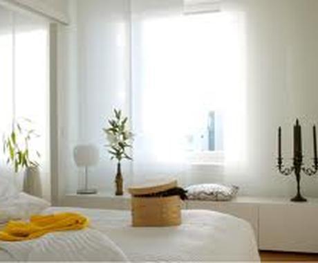 住み心地のいい部屋にチェンジ!!理想のコーディネート実現します。 イメージ1