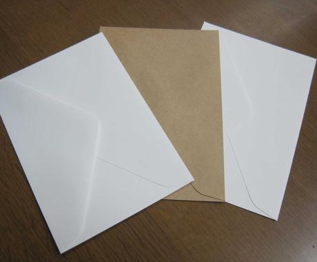10代~50代の方へ メールやLINEの返信で困ったときの文章作成の仕方 イメージ1