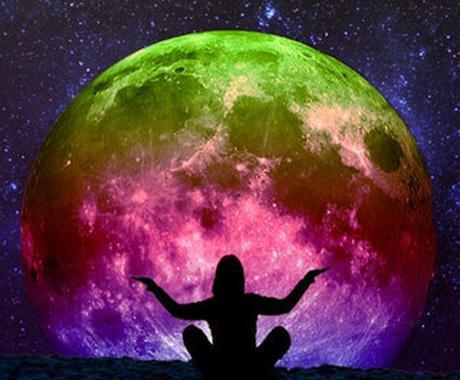 貴方だけの天命・使命!魂の個人鑑定でお伝え致します スピリチュアルと複数の占術で天命を知り魂が輝く人生を⭐︎ イメージ1