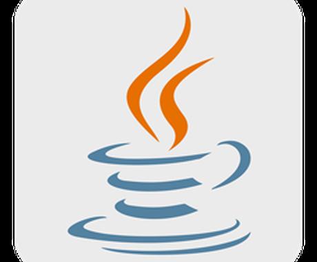 プログラミングのメンターや講師、開発を行います 主に、Java、HTML、CSS、JS、springFW イメージ1