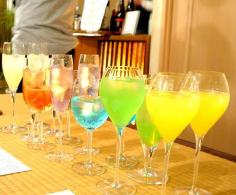 好みの味で酔いを1/3に抑える注文の仕方、教えます デートの前に。BARに行く前に。 イメージ1