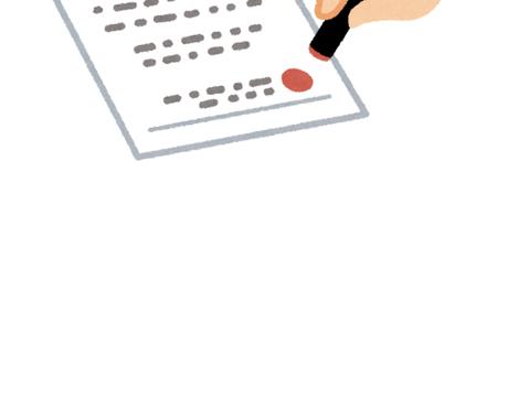 建売住宅の売買契約書を確認アドバイスします 累計800棟実績の宅建マイスターが契約書をチェックします イメージ1