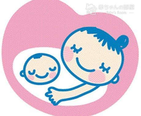 私流の楽なお産教えます 出産を控えてるママさんへ私流の楽な出産方法教えます! イメージ1