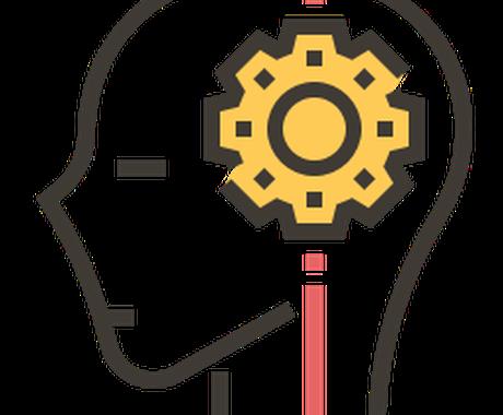 AI Chatbotを開発します 大手コンサルティング会社のAIコンサルタントがサポート イメージ1