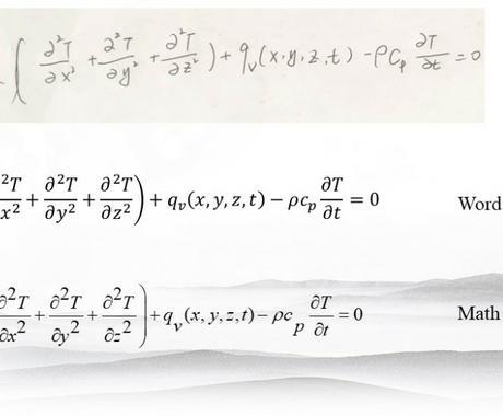 手書きの数式word/mathtypeに入力します お客様の手書きの数式をword/mathtype入力します イメージ1
