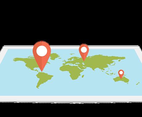Googleマップが使えるWebサイトを制作します 観光情報や飲食店情報などを配信する〇〇マップが簡単に作れます イメージ1