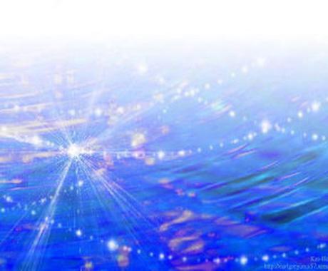 守護霊様が今あなたに伝えたいメッセージを届けます 24h以内鑑定可能!OPにて守護霊様の特徴をお届け☆ イメージ1